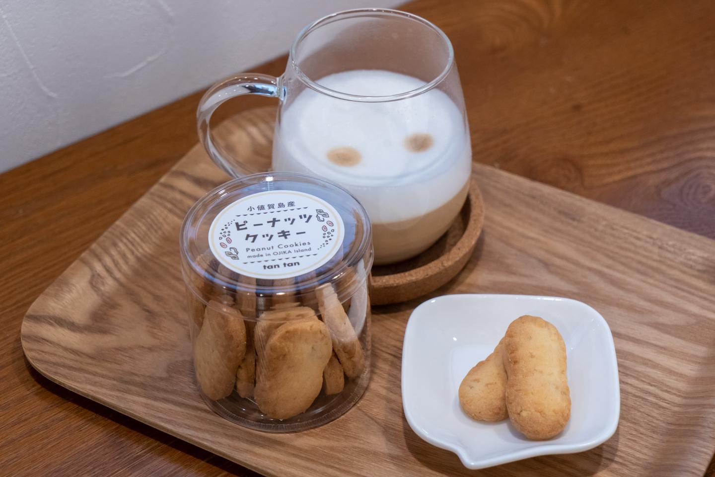 【1日目】カフェ&お菓子の店 tan tan-1