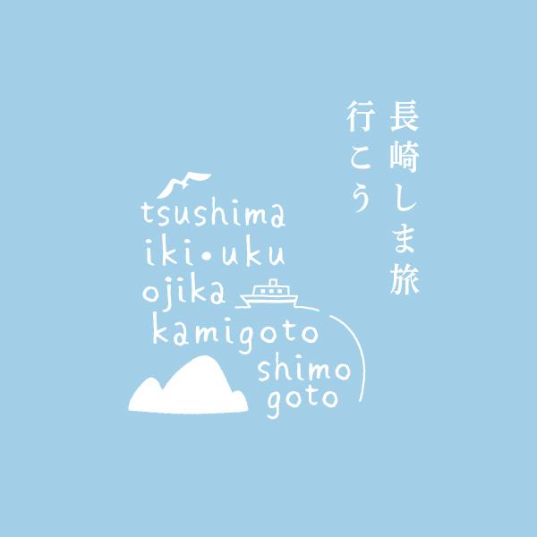 【壱岐】壱岐ちゃりで島の魅力を大発見!-3