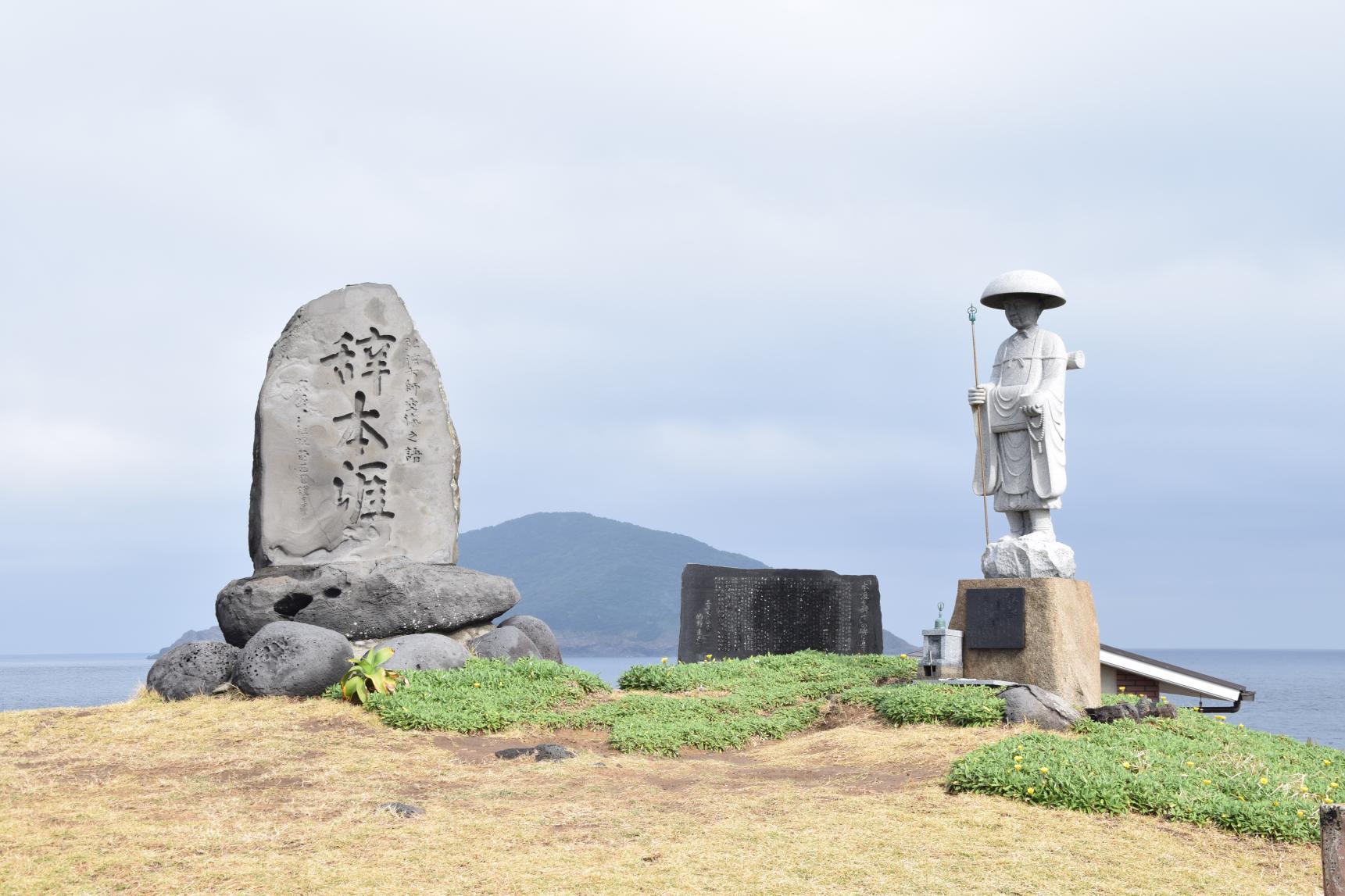 日本を背負った遣唐使に思いを馳せる 日本最後の寄港地・三井楽へ-1