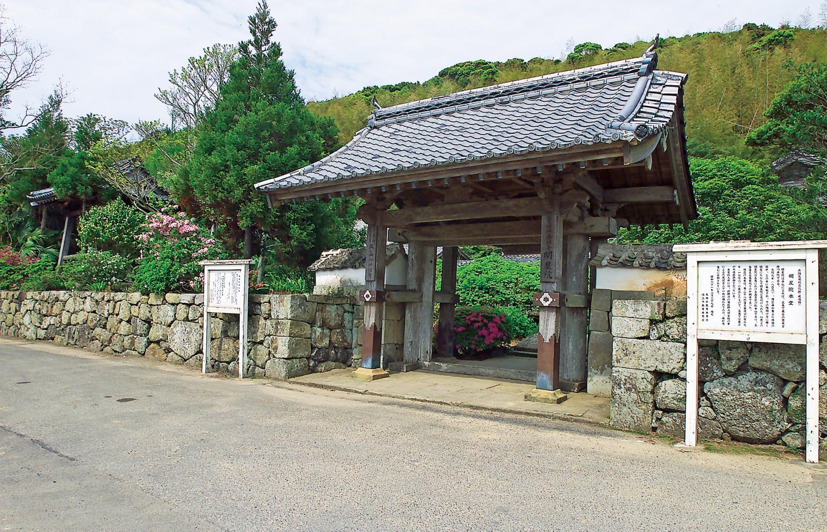 五島でお遍路!? 弘法大師ゆかりの地を訪ねる八十八ヶ所札所巡り-2