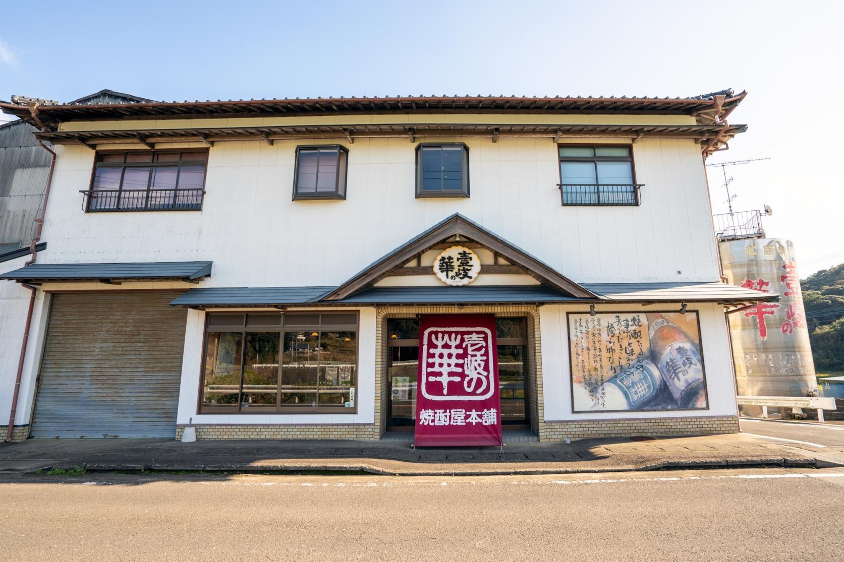 世界の銘酒「壱岐焼酎」美味しさの秘密に迫る!-6
