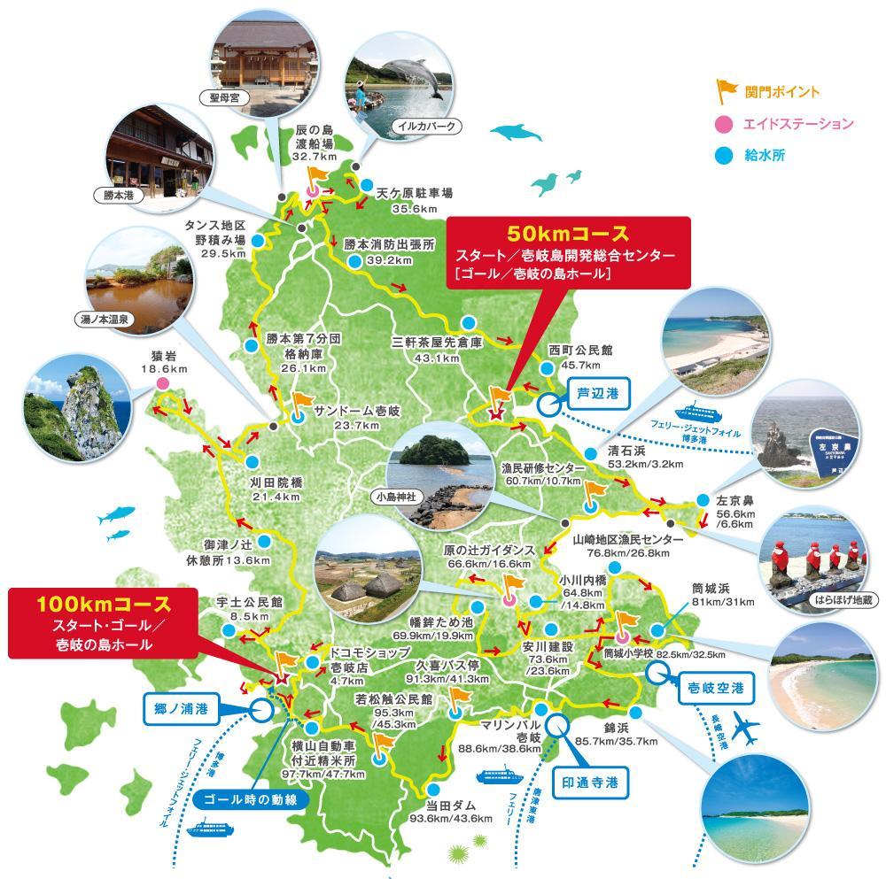 【開催延期】壱岐ウルトラマラソン2020-1