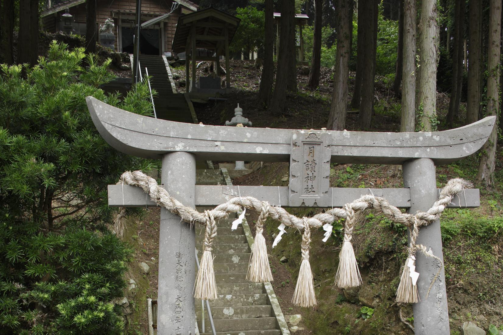 月讀神社-2