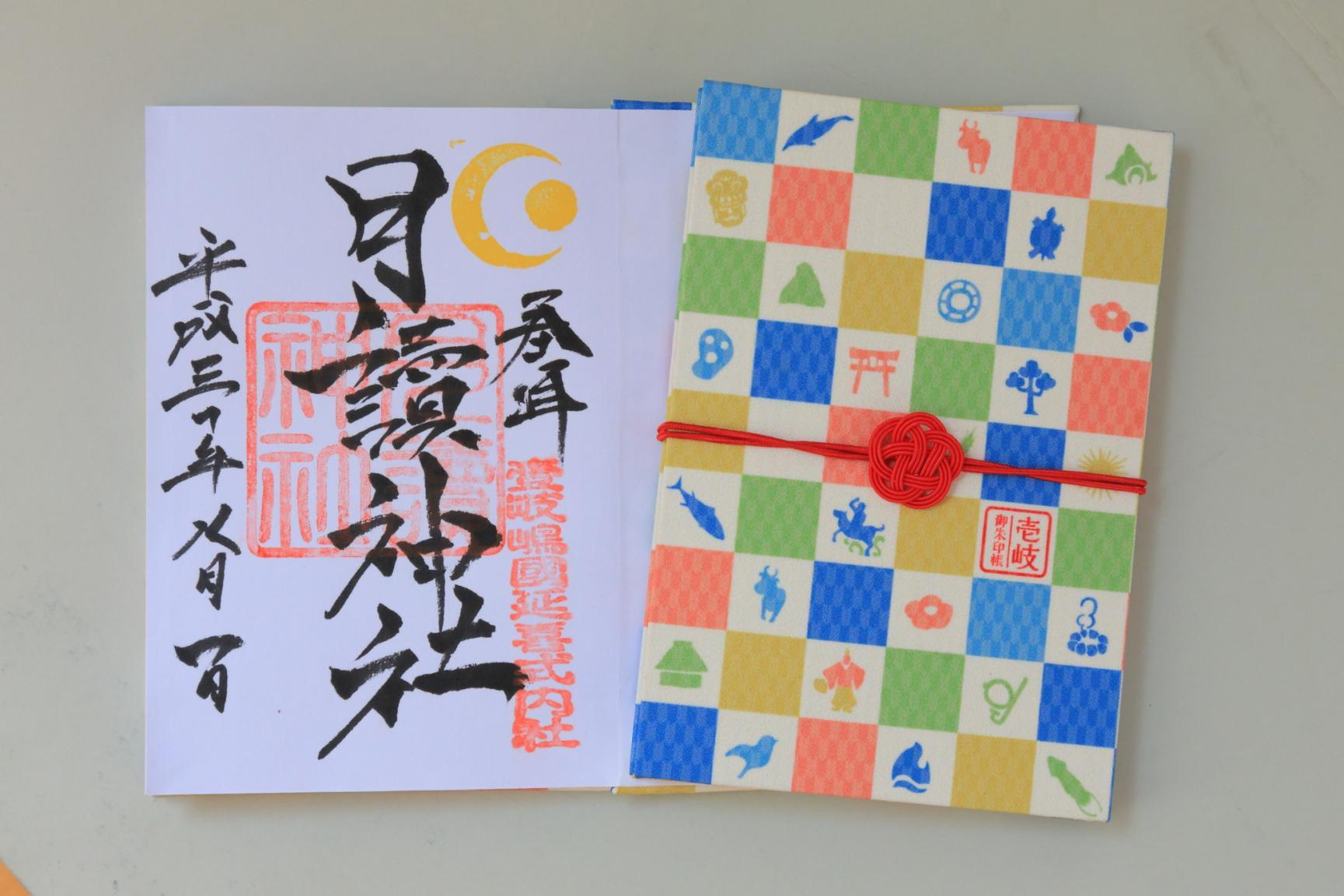 月讀神社-4
