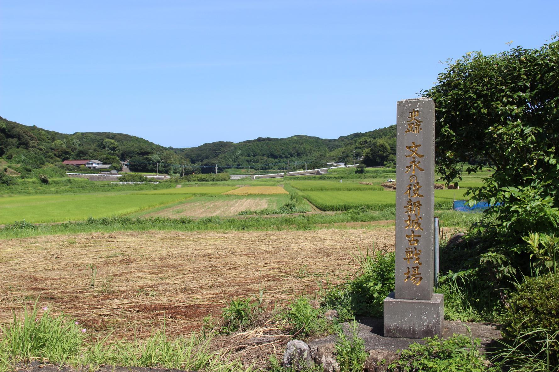 文永の役新城古戦場-0