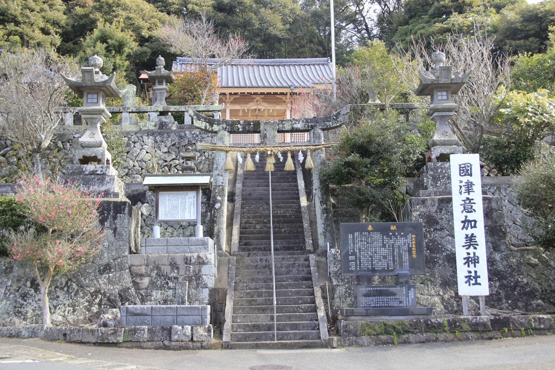 國津意加美神社-1