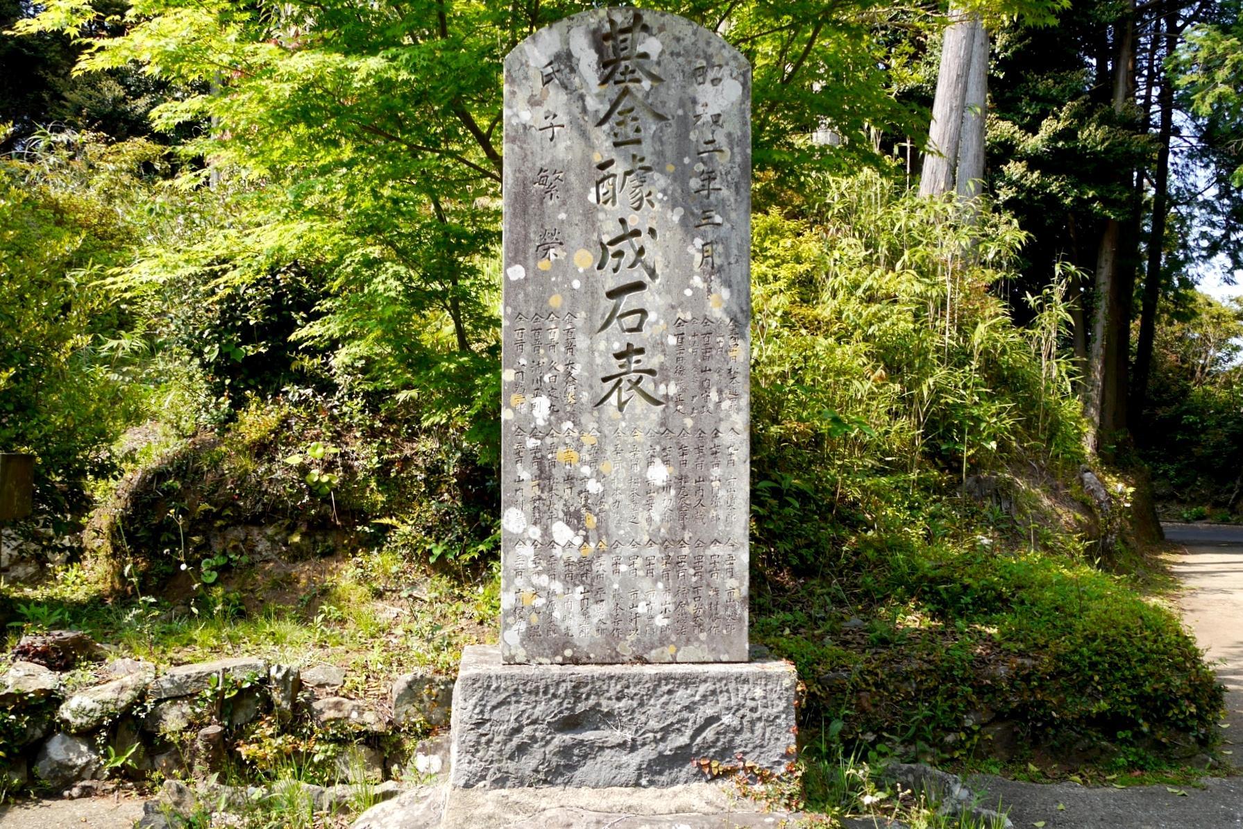 大石神社-4