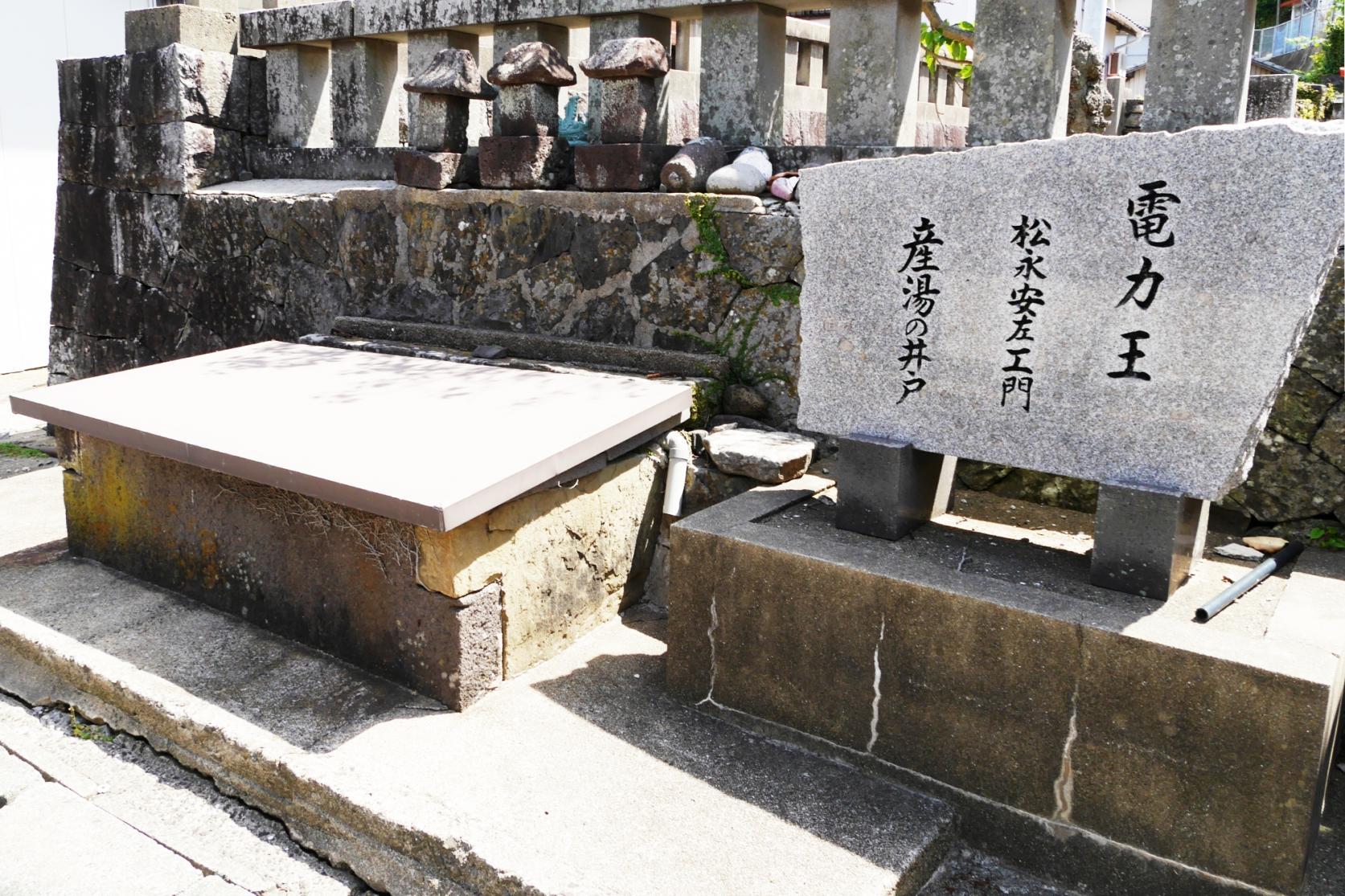貴船神社-8