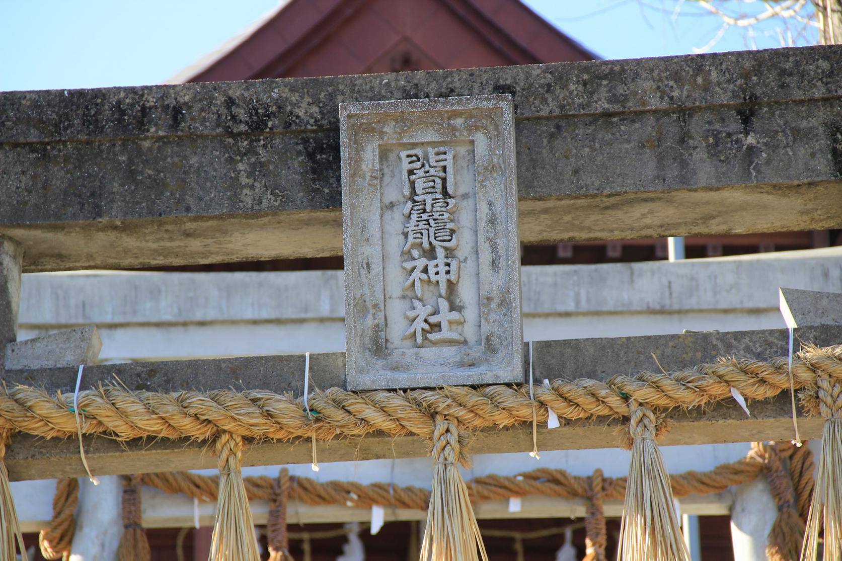 闇龗神社-1