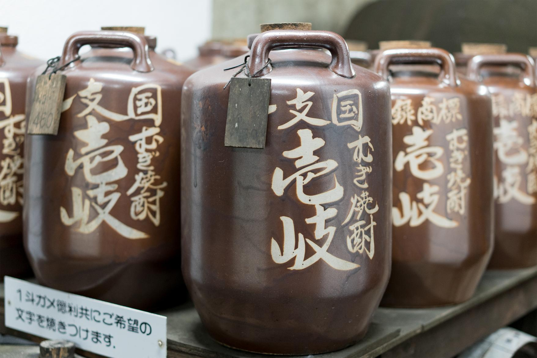 玄海酒造株式会社-1