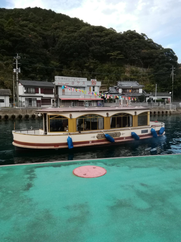 遊覧屋形船 Catherina -カテリナ--1
