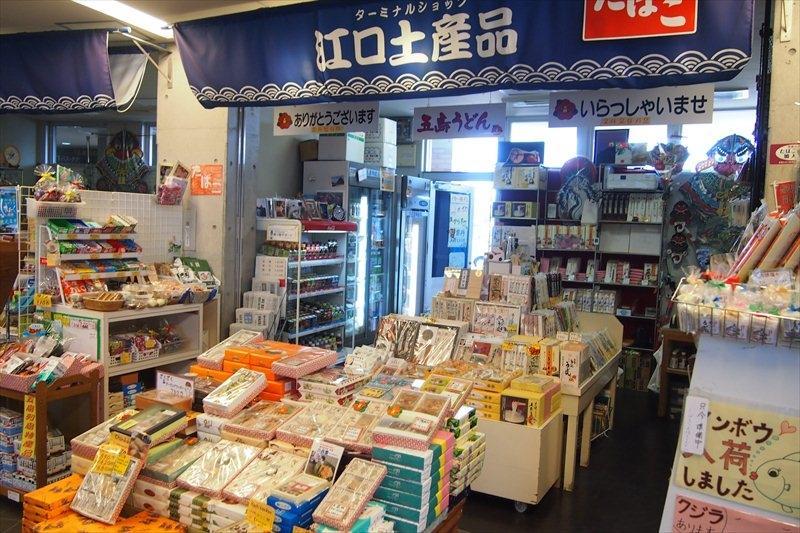江口土産店-1