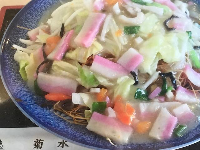 レストラン菊水-1