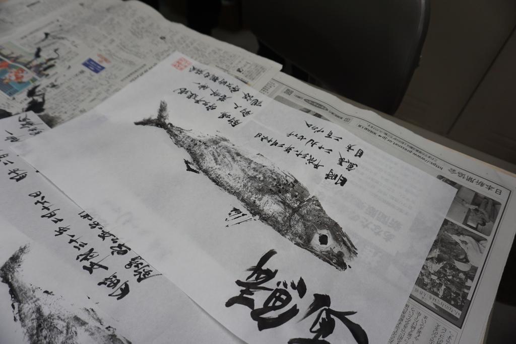 釣りと魚拓体験-1