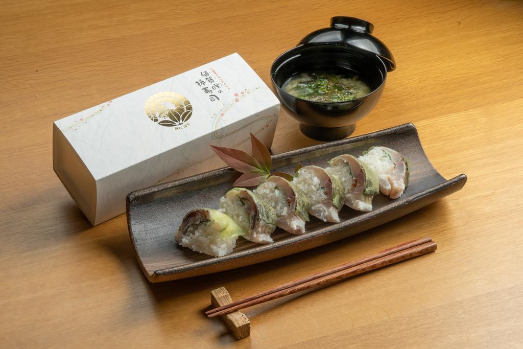 【1日目】古民家レストラン藤松-1