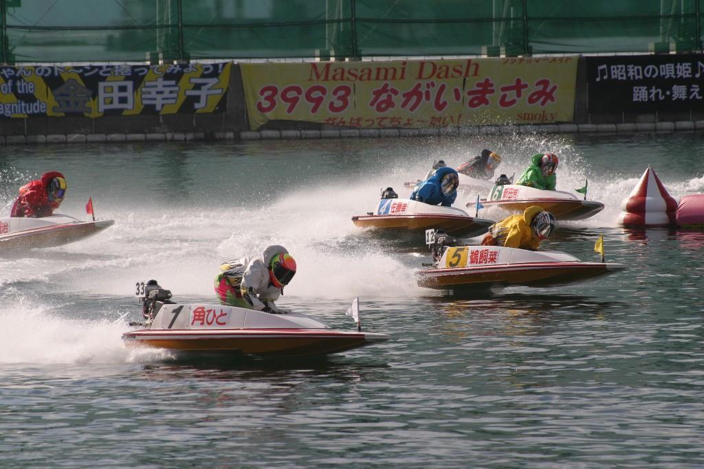 ボートレース大村-1